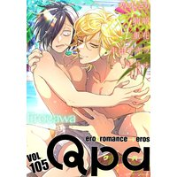 Qpa vol.105〜エロカワ