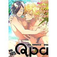 Qpa vol.105〜ディープ