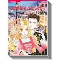 ハーレクインコミックス カラー版 セット vol.16