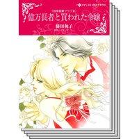 ハーレクインコミックス カラー版 セット vol.29