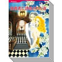 ハーレクインコミックス セット 2020年 vol.594