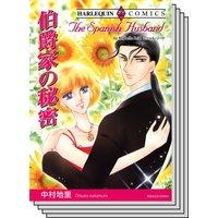 ハーレクインコミックス セット 2020年 vol.625