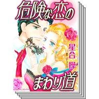 ハーレクインコミックス セット 2020年 vol.627