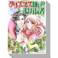 ハーレクインコミックス セット 2020年 vol.634