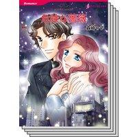 ハーレクインコミックス セット 2020年 vol.648