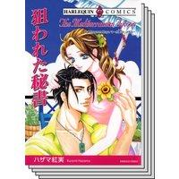 ハーレクインコミックス セット 2020年 vol.660