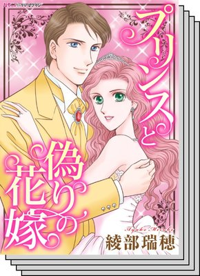 ハーモニィコミックス セット 2020年 vol.11