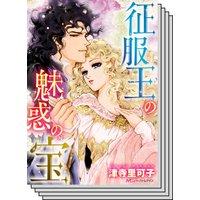ハーモニィコミックス セット 2020年 vol.13