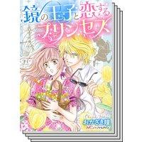 ハーモニィコミックス セット 2020年 vol.15