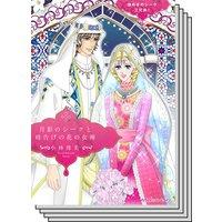 ハーモニィコミックス セット 2020年 vol.19