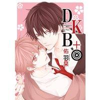 DKB+【Renta!限定おまけ付き】