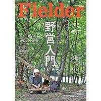 Fielder vol.53