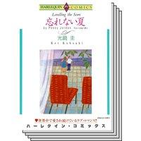 ハーレクインコミックス Renta! セット 2020年 vol.254