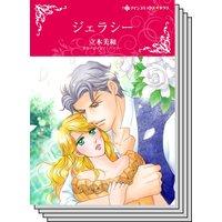 ハーレクインコミックス Renta! セット 2020年 vol.261