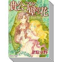 ハーレクインコミックス Renta! セット 2020年 vol.262