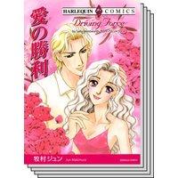 ハーレクインコミックス Renta! セット 2020年 vol.263