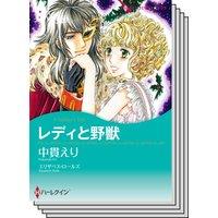 ハーレクインコミックス Renta! セット 2020年 vol.269