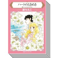 ハーレクインコミックス Renta! セット 2020年 vol.273