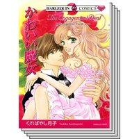 ハーレクインコミックス Renta! セット 2020年 vol.288