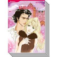 ハーレクインコミックス Renta! セット 2020年 vol.292