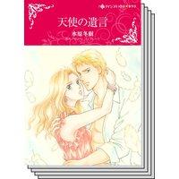 ハーレクインコミックス Renta! セット 2020年 vol.300