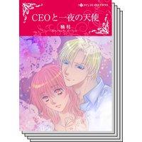 ハーレクインコミックス Renta! セット 2020年 vol.302