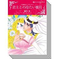ハーレクインコミックス Renta! セット 2020年 vol.304