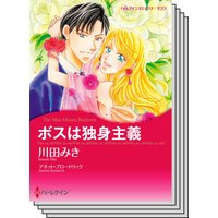 ハーレクインコミックス Renta! セット 2020年 vol.306