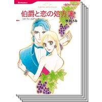 ハーレクインコミックス Renta! セット 2020年 vol.307