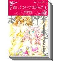 ハーレクインコミックス Renta! セット 2020年 vol.320