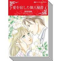 ハーレクインコミックス Renta! セット 2020年 vol.324