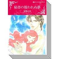 ハーレクインコミックス Renta! セット 2020年 vol.327