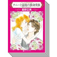 ハーレクインコミックス Renta! セット 2020年 vol.329