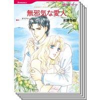 ハーレクインコミックス Renta! セット 2020年 vol.330