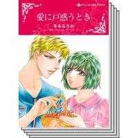 ハーレクインコミックス Renta! セット 2020年 vol.331