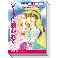 ハーレクインコミックス Renta! セット 2020年 vol.334