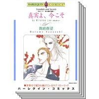 ハーレクインコミックス Renta! セット 2020年 vol.337