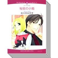 ハーレクインコミックス Renta! セット 2020年 vol.353