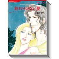 ハーレクインコミックス Renta! セット 2020年 vol.354