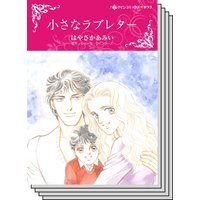 ハーレクインコミックス Renta! セット 2020年 vol.356
