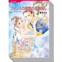 ハーレクインコミックス Renta! セット 2020年 vol.361