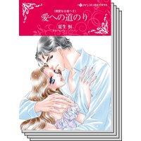 ハーレクインコミックス Renta! セット 2020年 vol.363