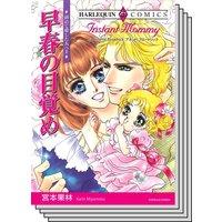 ハーレクインコミックス Renta! セット 2020年 vol.365