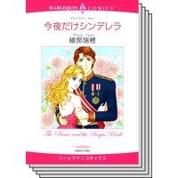 ハーレクインコミックス Renta! セット 2020年 vol.368