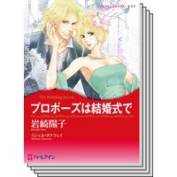 ハーレクインコミックス Renta! セット 2020年 vol.373