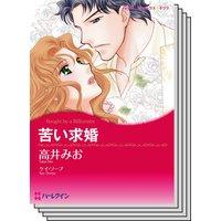 ハーレクインコミックス Renta! セット 2020年 vol.375