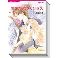 ハーレクインコミックス Renta! セット 2020年 vol.376