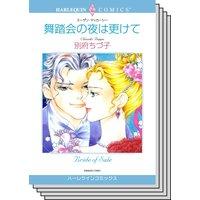 ハーレクインコミックス Renta! セット 2020年 vol.386