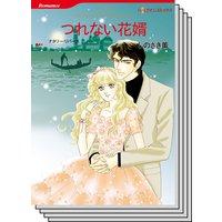 ハーレクインコミックス Renta! セット 2020年 vol.392
