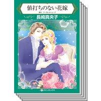 ハーレクインコミックス Renta! セット 2020年 vol.404